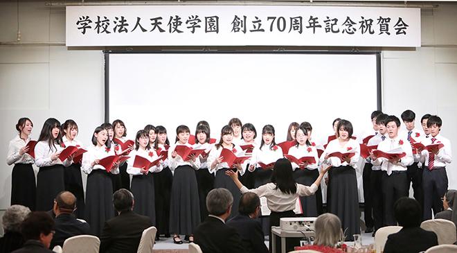 天使大学_70周年祝賀会