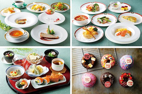 レストラン、ラウンジ、バーで提供される各種絶品メニュー