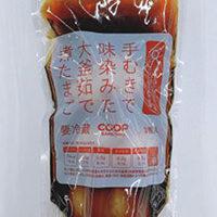 手むきで味染みた大釜茹で煮たまご